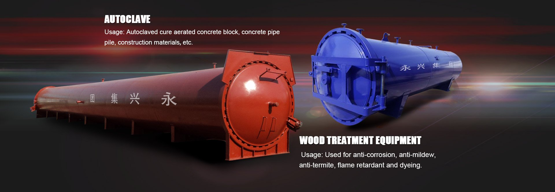 Wood Treatment Equipment
