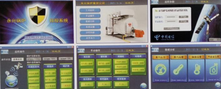 Henan Yongxing Boiler Group Co.,Ltd Build the Perfect Service System