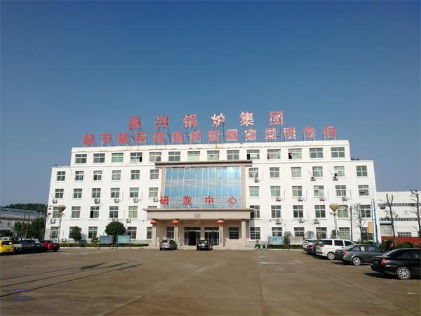 Henan Yongxing Boiler Group Co.,Ltd