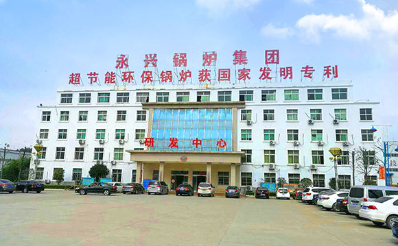 HenanYongxing Boiler Group