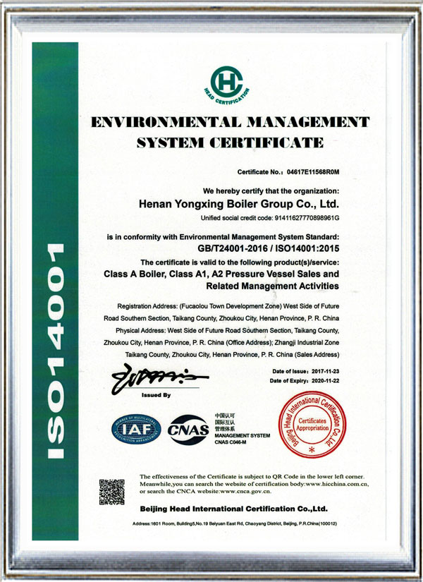 ISO14001 Environmental management system certificate
