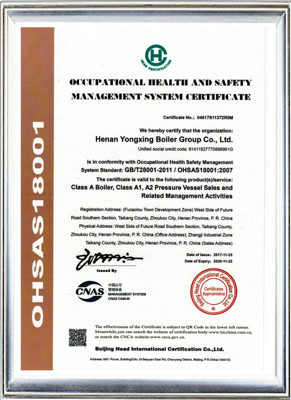OHSAS18001 Occupational health and safety management system cerfificate