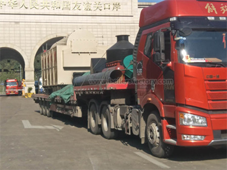 Yongxing boiler was delivered to Vietnam