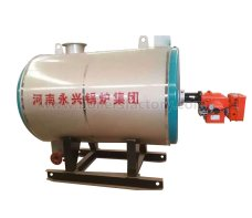 The operation of thermal oil boiler