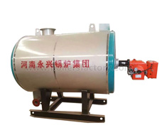 Brief Introduction Of Thermal Oil Boiler
