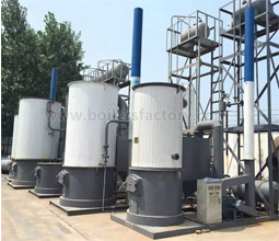Industrial Boiler Overload Operation
