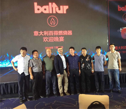Yongxing Boiler Group Cooperate with Italian Baltur Burner Company