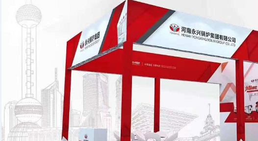 The International Boiler Exhibition in Shanghai 2018